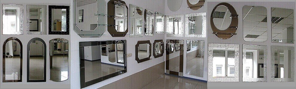 Зеркала харьков